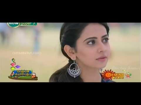Choosa Choosa   Dhruva Full Videosong 1080p HD TV   Gemini Music HD