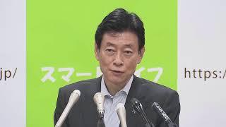 """【ノーカット】西村大臣 閣議後会見~""""緊急事態""""延長 新たな対策は?(2020/5/8)"""