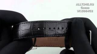 Мужские наручные fashion часы Guess W15064G2(, 2012-05-11T08:23:51.000Z)