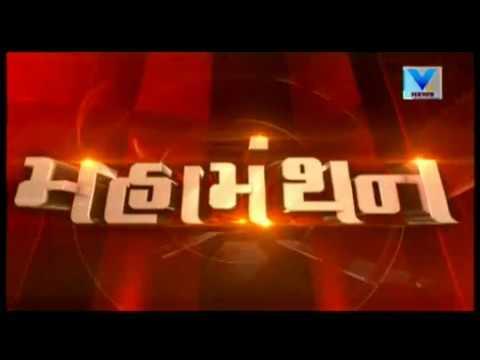 Mahamanthan: Will Vikas Issue Hamper BJP in Gujarat Assembly Poll?  | Vtv News