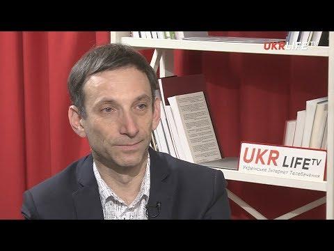Виталий Портников о военном положении и восстановлении олигархического правления времен Кучмы