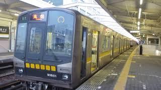 【名古屋市営地下鉄東山線】N1000系N1101編成 高畑行き 藤が丘停車中