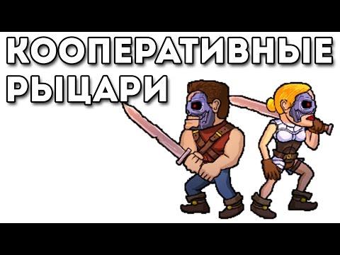 Портал кооперативных игр «Копгейм»