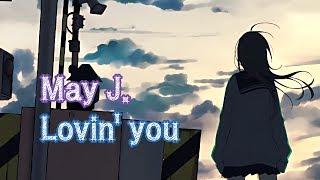?? ?? - Lovin' you