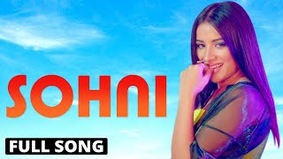Sohni || Akhil (Official ) Most Romantic Punjabi Song || HD 2019 || Latest Punjabi Song 2019
