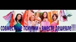 белорусские сайты для заработка
