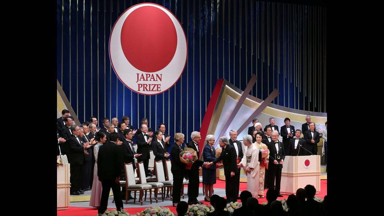 2018 (34th) Japan Prize Presentation Ceremony & Banquet