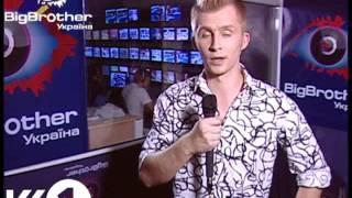 2-й день в доме Big Brother, Live 16:30