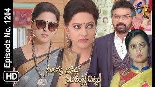 Seethamma Vakitlo Sirimalle Chettu | 11th July 2019 | Full Episode No 1204 | ETV Telugu