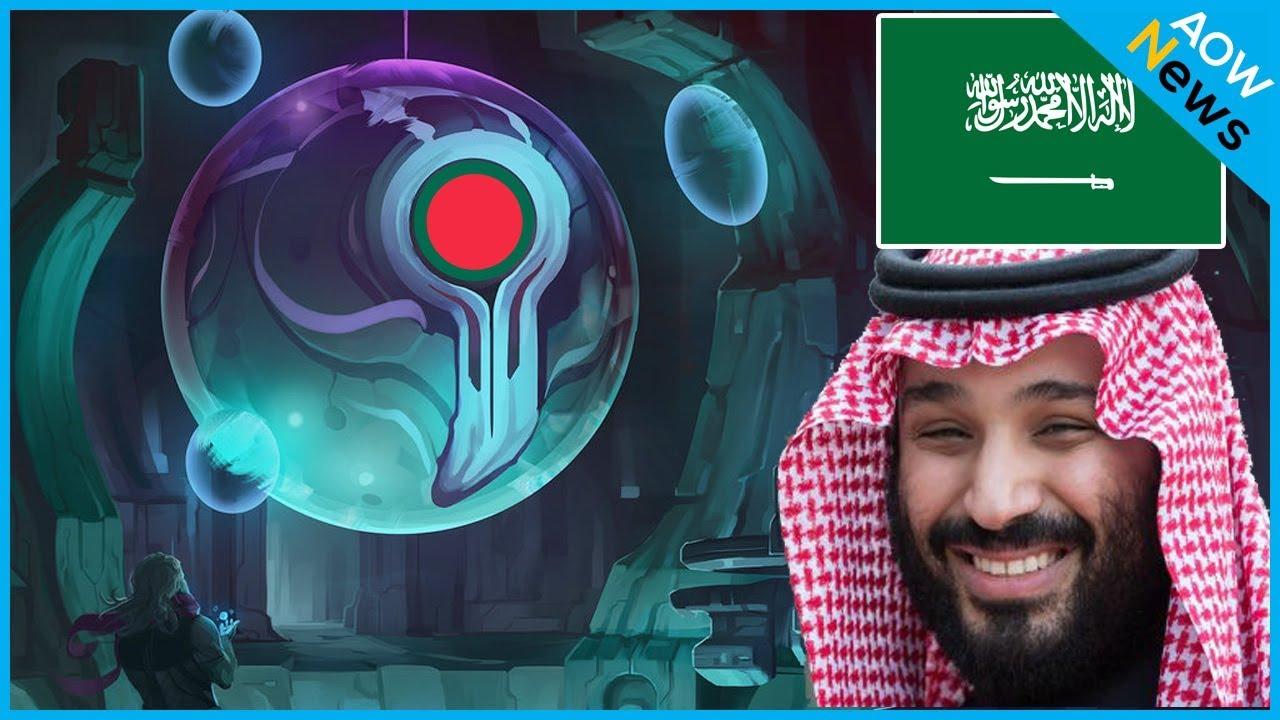 সৌদি আরবে বাংলাদেশের জয়জয়কার !! বাংলাদেশী প্রযুক্তিতে চলবে মক্কার পানি ব্যবস্থা !! Saudi-BD Relation