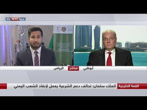 تيموثي ليندركينغ لسكاي نيوز عربية: نواصل دعم التحالف العربي بقيادة السعودية في اليمن  - نشر قبل 6 ساعة