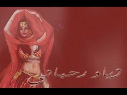 Ziad Rahbani - El Helwa Di زياد رحباني ـ الحلوة ده