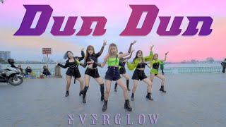 [KPOP IN PUBLIC CHALLENGE] EVERGLOW (에버글로우) - DUN DUN  | Dance cover by C.A.C from Vietnam