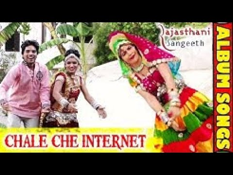 Chale Che Internet(Brazil Dance Remix) By DJ Rs Jat-7891118264