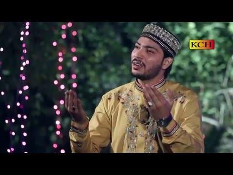 Zaat Nabi Di Sub Tu Aallaa Imran Ayoob Qadri
