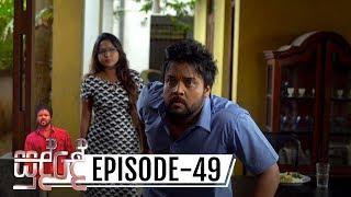 Sudde | Episode 49 - (2019-12-12) | ITN Thumbnail