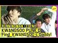 RUNNINGMAN THE LEGEND Secret mission with  KWANGSOO and KWANGSOO DAD!ENG SUB