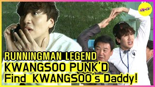 [RUNNINGMAN THE LEGEND] Secret mission with  KWANGSOO and KWANGSOO DAD!(ENG SUB)