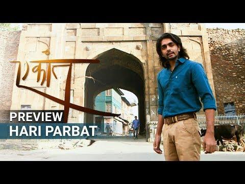 Ekaant Season 1 - Hari Parbat | Akul Tripathi | Preview