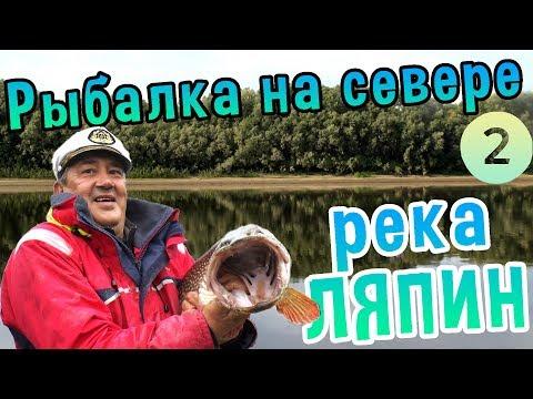 Отчёты, статьи о рыбалке, ловля на спиннинг, фото рыбалка