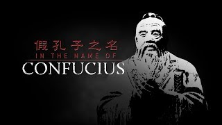 In the Name of Confucius Official Trailer