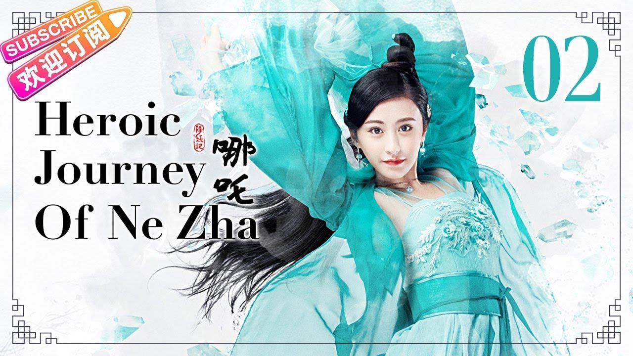Download 【ENG SUB】Heroic Journey of Ne Zha EP02   Jiang Yiyi, Wu Jiayi, Arale   Fresh Drama
