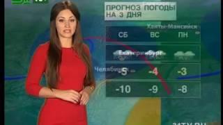 Прогноз погоды на 31 декабря и 1,2 января
