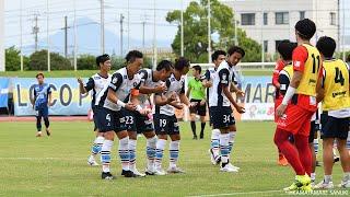 カマタマーレ讃岐vsY.S.C.C.横浜 J3リーグ 第20節