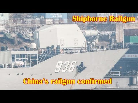Chinese Military Website Confirms Sea Trial of Shipborne Railgun