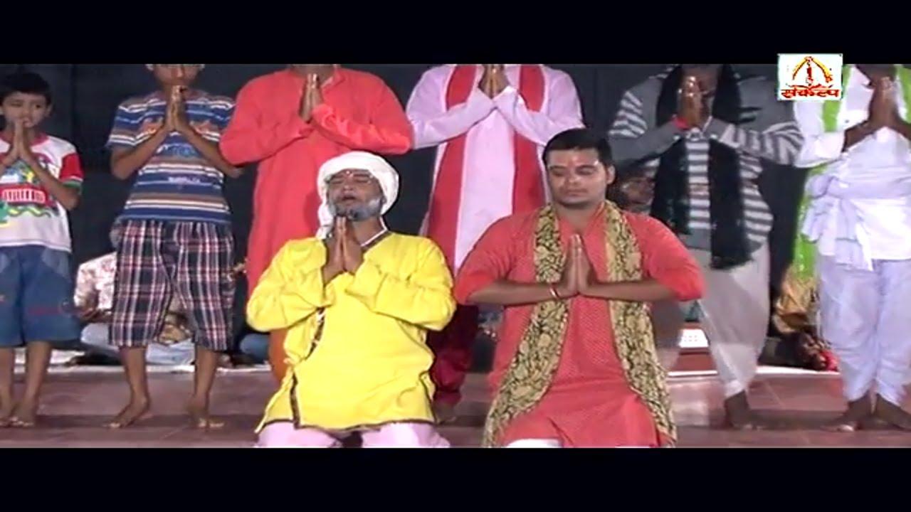 मङ गल चरण व द स य न टक Bhikhari Thakur Bhojpuri Song Bidesiya Youtube