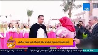 عسل أبيض   3asal Abyad - شاب يفاجئ حبيبته ويقدم لها الشبكة في حفل تنكري thumbnail