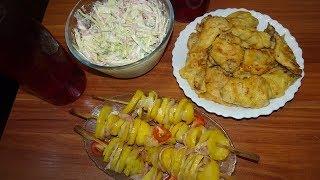 Готовлю несколько блюд /Простой домашний ужин