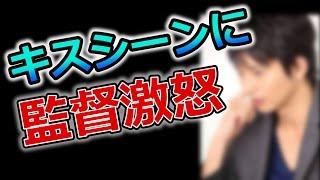 『遺産争族』向井理と北川景子のドキドキ濃厚キスシーンに監督激怒 http...