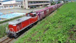 八戸臨海鉄道DD16 303牽引貨物列車