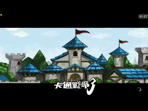 Cartoon Wars 3 farming money and show some main unit status