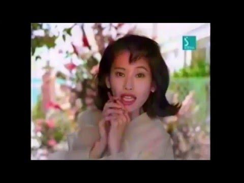花王 ソフィーナ AUBE 高橋里奈 CM 1996