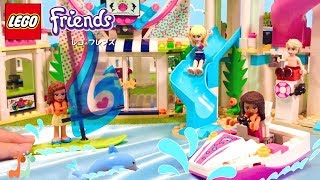 LEGO Friends Heartlake City Resort , Beach Resort Hotel