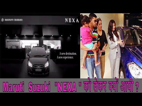 The Story Behind Maruti Suzuki NEXA