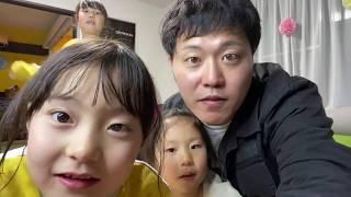 自己紹介動画はこちら! https://youtu.be/J8tZhAgZZ8c 【  パパSNS】 Instagram:https://www.instagram.com/eharamasahiro/ ...