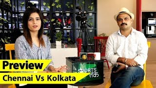 #IPL2019: CSK vs KKR Preview: Chennai take on Kolkata in a battle of table-toppers | Sports Tak