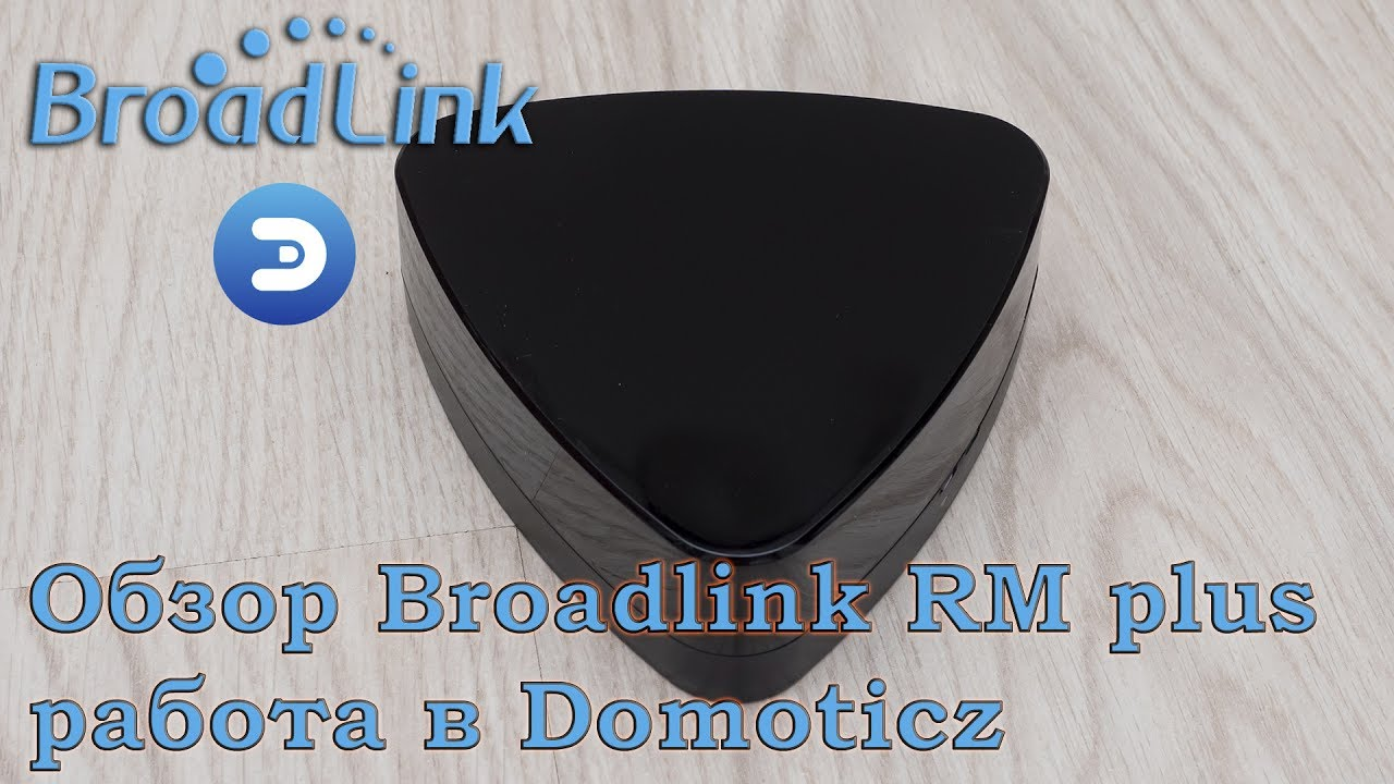 Broadlink RM plus integrate in Domoticz and create a database of IR and RF  codes