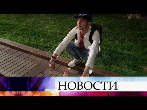 В Москве полицейские задержали подозреваемого в серии грабежей с отравлением.