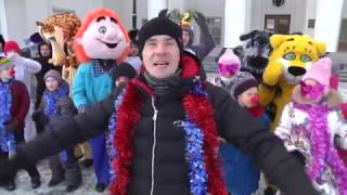 Новогодний клип - 2017