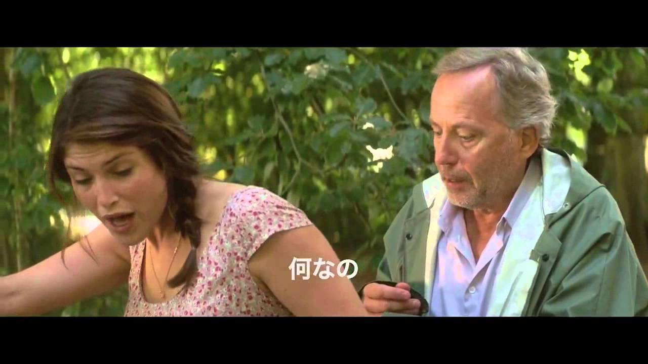 ボヴァリー夫人とパン屋』本編映...