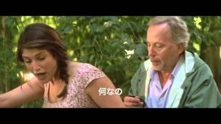 『ボヴァリー夫人とパン屋』本編映像