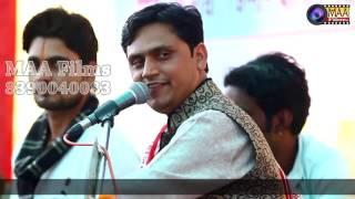 NEW Rajasthani Song 2017 | माँ फिल्मस(आना)8390040083 | Marwadi Live Bhajan