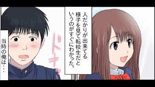 2ちゃんねるの笑えるコピペを漫画化してみた Part 25 【マンガ動画】 | Funny Manga Anime thumbnail
