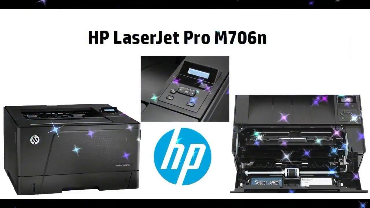 Hp Laserjet Pro M706n Printer Print Like You Work Youtube