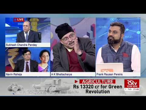 The Big Picture - Analysis of Union Budget 2020 - 21
