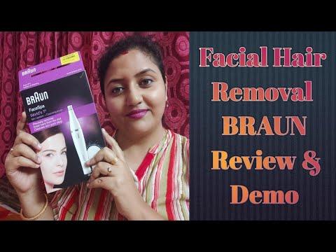 #FacialHairRemoval - Braun Epilator Review & Demo- Used more then 1year #BengalivlogWithShreya